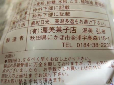 IMG_2667000.JPG