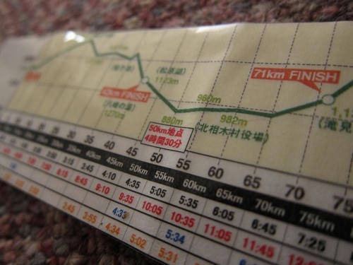 IMG_5699000.JPG