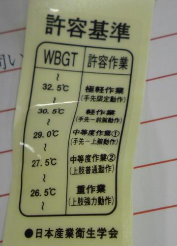 DSC00068111.JPG
