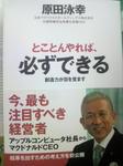 2010122112310001.jpg