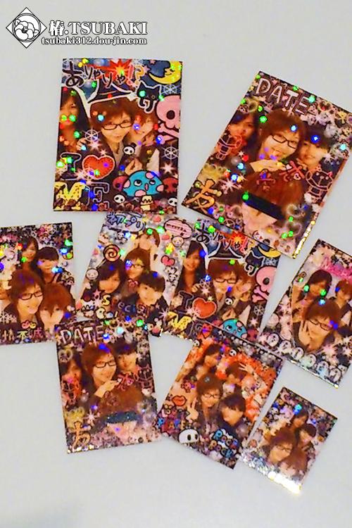 C360_2012-09-03-17-03-40_org.jpg