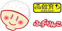 fukku_logo.jpg
