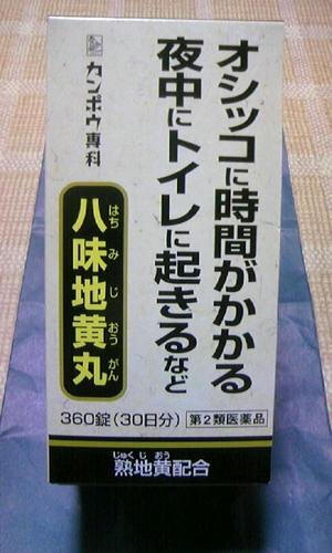be725c60.JPG