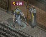 sisa_tensei2.jpg