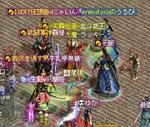 kijin_hokuto2.jpg