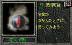 icon_03.jpg