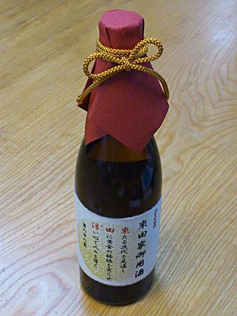 來田淳ブログ20121220画像