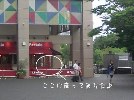 TS3C0019.JPG