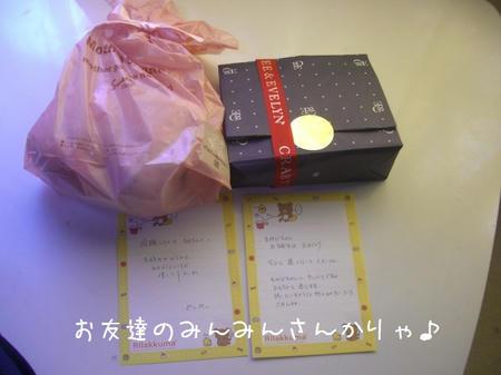 CIMG4788.JPG