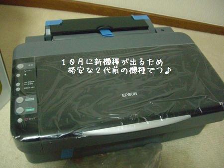 CIMG5191.JPG