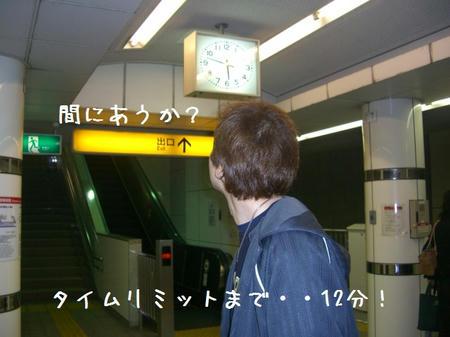 CIMG6366.JPG