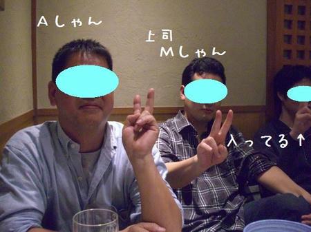CIMG6373.JPG