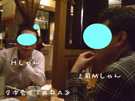 CIMG7237.JPG
