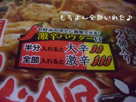 CIMG7918.JPG