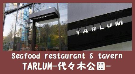 TARLUM.jpg