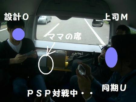 CIMG5384.JPG