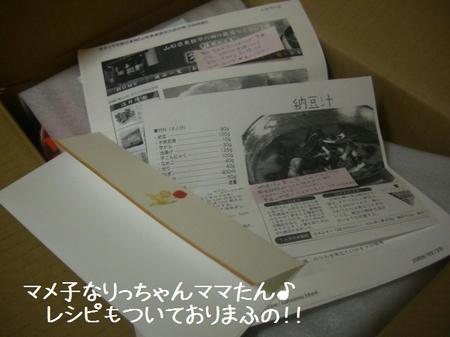 CIMG1046.JPG