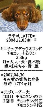 b5d77aa9.jpg