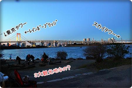 IMG_1114.jpg