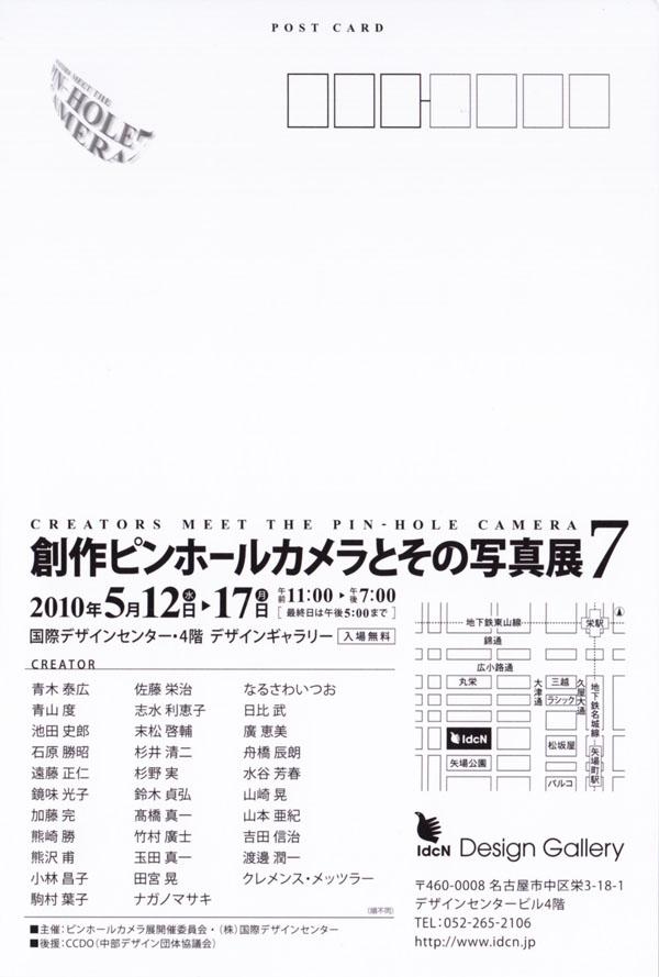 pk-DNF-IMG.jpg