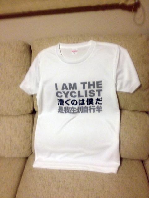 北島康介 Tシャツ
