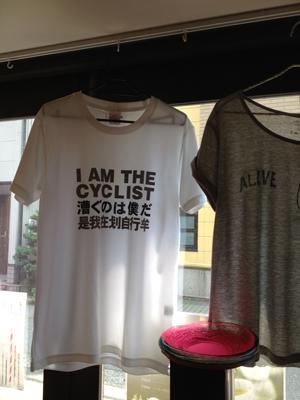 T-shirt Festival 2012