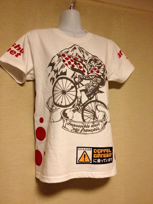のと里山サイクル&ラン Tシャツ