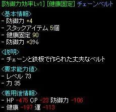 76580e8e.PNG