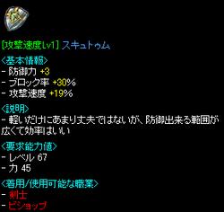 9e91e92f.PNG