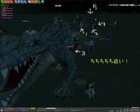 mabinogi_2008_02_03_002.jpg