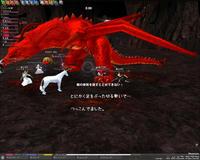 mabinogi_2008_05_04_002.jpg
