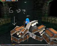 mabinogi_2008_05_12_003.jpg