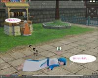 mabinogi_2008_05_13_001.jpg