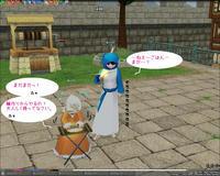 mabinogi_2008_05_13_002.jpg
