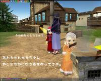 mabinogi_2008_12_25_002.jpg