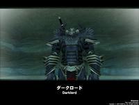 mabinogi_2009_04_17_005.jpg