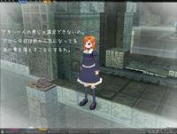 mabinogi_2009_04_17_009.jpg