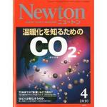 newton-201004.jpg