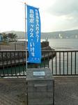 221110-biwako05.jpg