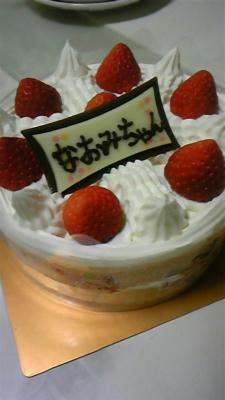 近所の不〇家のケーキ。