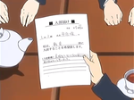 keion01_13.png