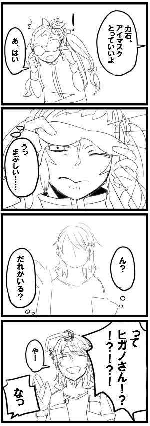 cm-mmak01-3.jpg
