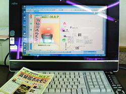NEC_0267.jpg