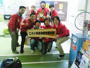 NEC_0257.jpg