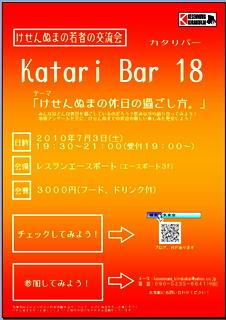kb18mini.jpg