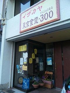 DVC00100.JPG