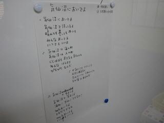 20111101200649287.jpg