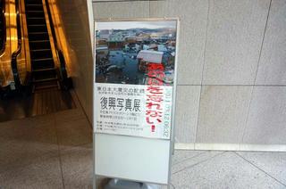 DSC01502.JPG