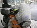 snowathayajima.JPG