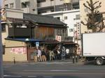 kawagoe00.JPG